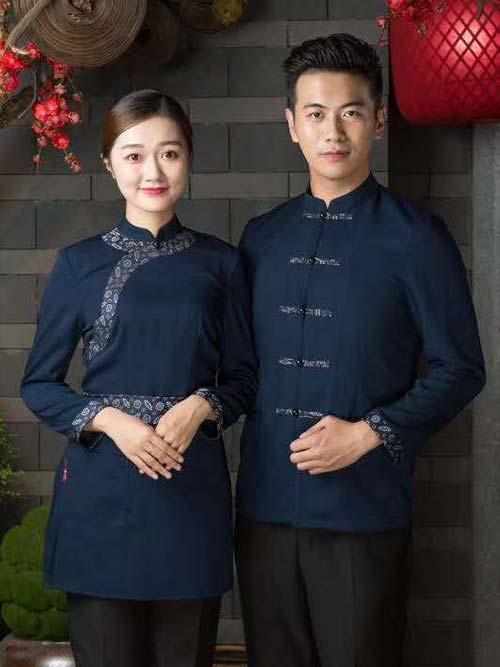 深蓝色中式酒店服