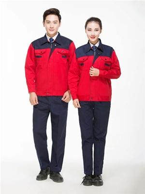 工作服红色上衣+藏蓝领+藏蓝裤
