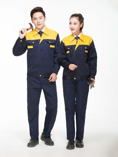 工作服藏蓝+黄领