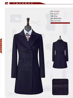 女士秋冬羊毛大衣-ND9006-450g-藏青色顺毛-100%羊毛