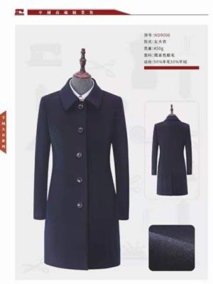 女士秋冬羊毛大衣-ND9008-450g-藏青色顺毛-90%羊毛10%羊绒