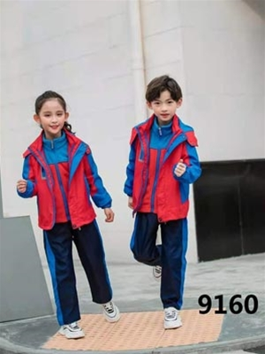 小学生校服儿童春秋运动服套装定做