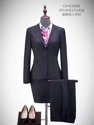 女士藏青色人字纹职业西装-CNY8308款-30%羊毛15%天丝