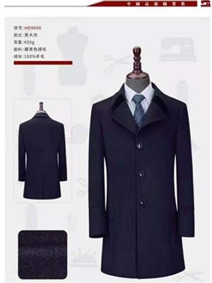 男士秋冬大衣-HD9006-450g-藏青色顺毛-100%羊毛