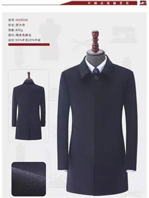 男士秋冬羊毛大衣-HD9008-450g-藏青色顺毛-90%羊毛10%羊绒