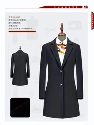 女士秋冬毛大衣双面-NS5050-900g-黑色顺毛-50%羊毛50%聚酯纤维