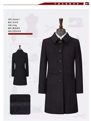 女士秋冬羊毛大衣-ND9007-450g-黑色顺毛-100%羊毛