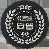 云南大衣德赢官网